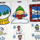 Monthly Literacy Centers Bundle