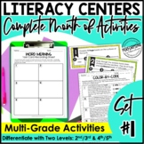 Monthly Literacy Centers   Reading Centers   Writing Cente