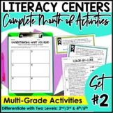 Monthly Literacy Centers | Reading Centers | Writing Cente