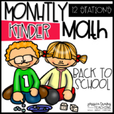 Monthly MATH ~ Kindergarten {August/September}