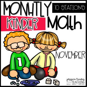 Monthly MATH - Kindergarten {NOVEMBER}