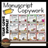 Monthly Manuscript Copywork Bundle - Handwriting Practice