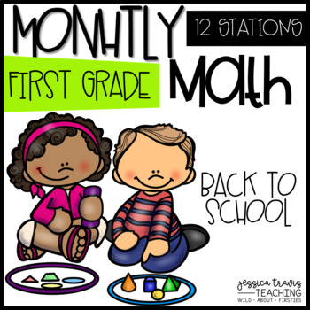 Monthly Math - 1st Grade - BACK TO SCHOOL