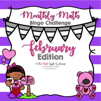 Monthly Math Bingo Challenge  **February Edition**
