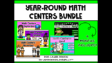 Monthly Math Centers Bundle for Dual Language in Spanish