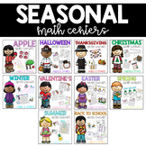 Monthly Math Centers- Growing Bundle