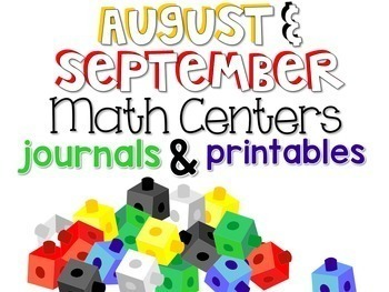 Monthly Math Centers, Journals, and Printables Bundle First Grade