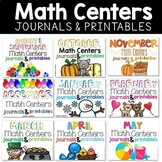 Monthly Math Centers, Journals, and Printables Bundle