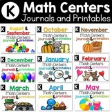 Monthly Math Centers, Journals, and Printables Bundle Kindergarten