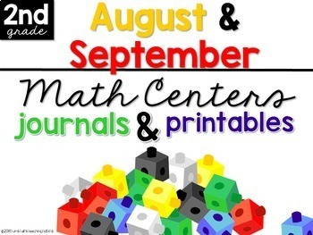 Monthly Math Centers, Journals, and Printables Bundle Second Grade