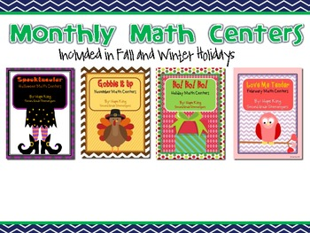 Monthly Math Centers Set 1 (Fall and Winter Holidays)