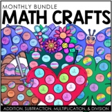 Monthly Math Crafts: The Bundle  **50% OFF TODAY ONLY**