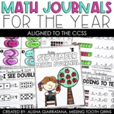 Math Journal Bundle 1st Grade | Distance Learning