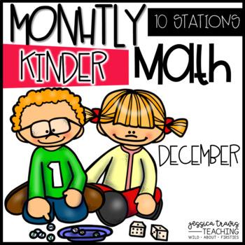 Monthly Math - Kindergarten {DECEMBER}