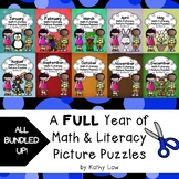 Monthly Math & Literacy Picture Puzzles BUNDLE