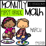 Monthly Math - MARCH - 1st Grade