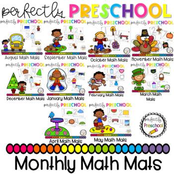 Monthly Math Mats {Growing Bundle}