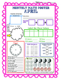 Monthly Math Poster (April)