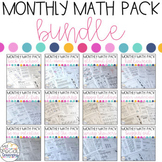 Monthly Math Printables for Special Education BUNDLE