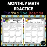 2nd Grade Math Worksheets - MONTHLY | Distance Learning