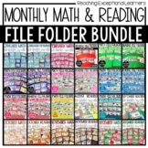 Monthly Math and Reading File Folders