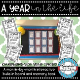Monthly Memory Book Writing Pages and Interactive Bulletin Board