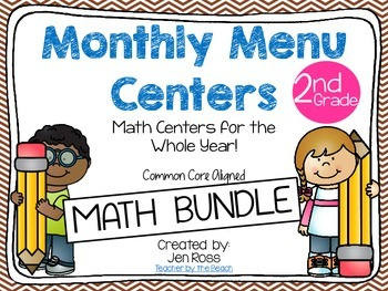 Monthly Menu Centers MATH BUNDLE {CCS Aligned} Grade 2