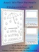 Monthly NO PREP April Journal Writing Prompts / Centers - Beginner Writers K 1