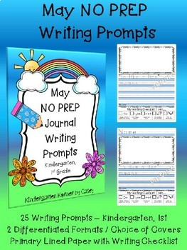 Monthly NO PREP May Journal Writing Prompts / Centers - Beginner Writers K 1