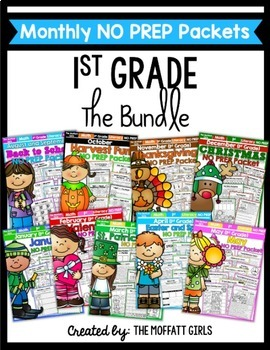 1st Grade Monthly NO PREP Packets THE BUNDLE