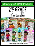 Monthly NO PREP Packets THE BUNDLE (2nd Grade)