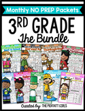 Monthly NO PREP Packets THE BUNDLE (3rd Grade)