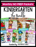 Kindergarten Monthly NO PREP Packets THE BUNDLE