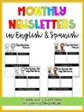 Monthly Newsletters in English and Spanish (editable)