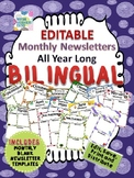 BILINGUAL Monthly Newsletters with Editable Text Boxes