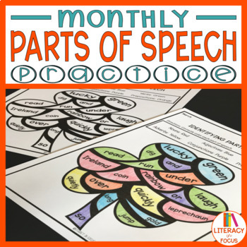Monthly Parts of Speech Practice Pages