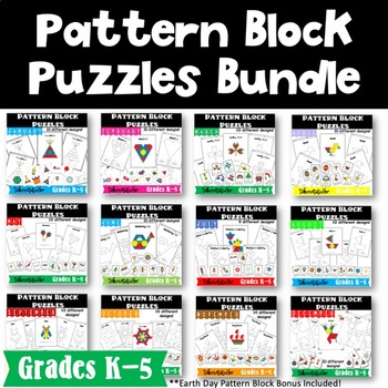 Monthly Pattern Block Puzzles GROWING Bundle