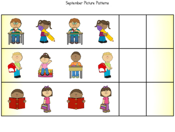 Monthly Pattern Picture Cards and Worksheets