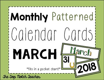 Monthly Patterned Calendar Cards {MARCH}