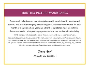 Monthly Picture Word Cards