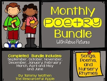 Monthly Poetry with Rebus Pictures BUNDLE