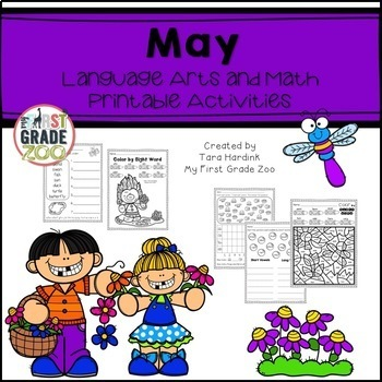 Monthly Printables Bundle - Language Arts and Math Activities