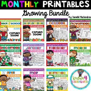 Monthly NO PREP Printables - GROWING BUNDLE (Kindergarten)