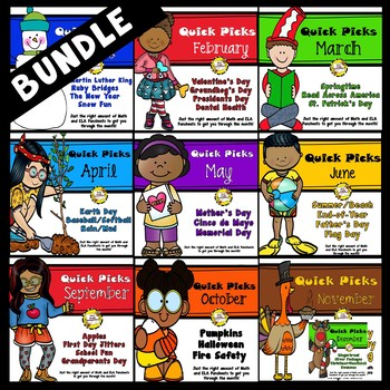 BUNDLED Monthly Quick Picks: (Budget-Friendly ELA and Math Funsheets)