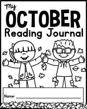 Monthly Reading Comprehension Passages Journal - Growing BUNDLE