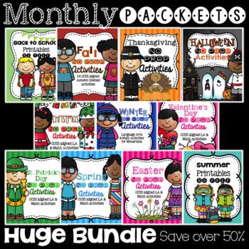 Seasonal NO PREP Activities and Printables Bundle