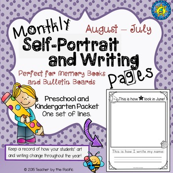 Monthly Self-Portrait and Writing Pages {Preschool and Kindergarten Version}