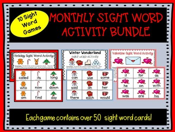 Monthly Sight Word Activity Bundle
