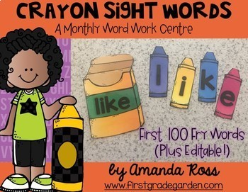 Monthly Sight Word Building GROWING BUNDLE