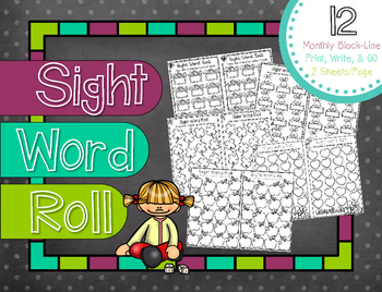 Monthly Sight Word Roll *~Sight Word Practice~*